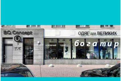 Ремонт магазина в Киеве
