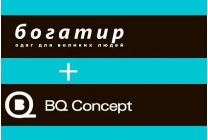 Объединение торговых сетей BQ Concept и Богатырь